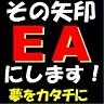 logo8_small.jpg