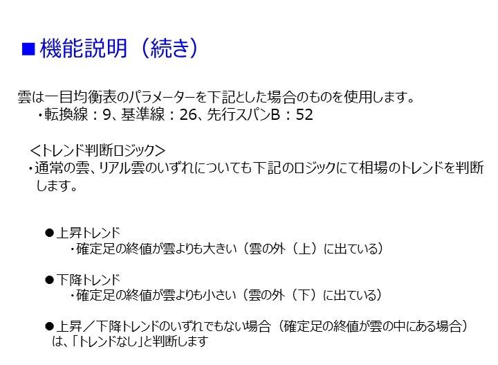 スライド2-1.jpg