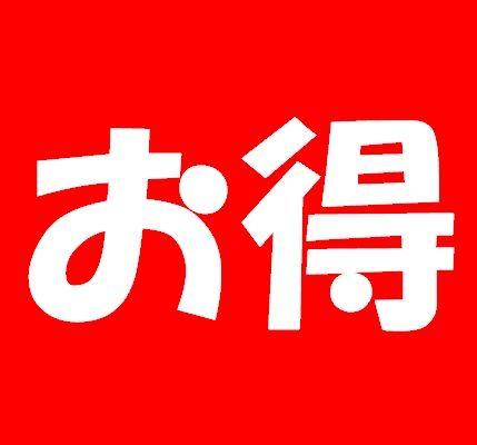 【お得なセット商品】臥薪嘗胆・オンリーワン(ユーロドル)