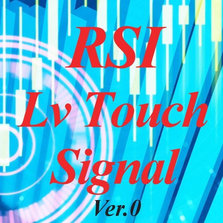 RSI_Lv_Touch Ver.0
