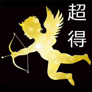 Apollon&ANGEL PREMIUM RICHセット