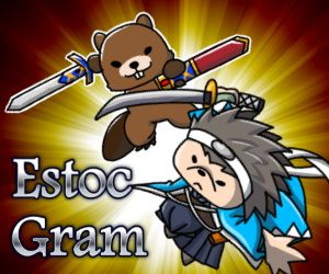 EstocとGramのお得なセット商品