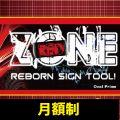 初月398円キャンペーン中!!(自己アフィリエイト)非常に高精度なトレンドライン・クラスターライン・ゾーンをMT4テンプレートで毎週提供!