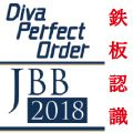 【Diva Perfect Order】+【JBB2018】鉄板エントリーパターンシート
