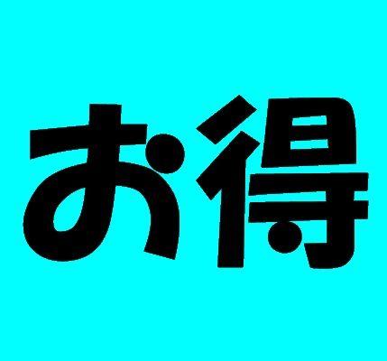 お得なセット商品(一本勝ち・オンリーワンドル円)