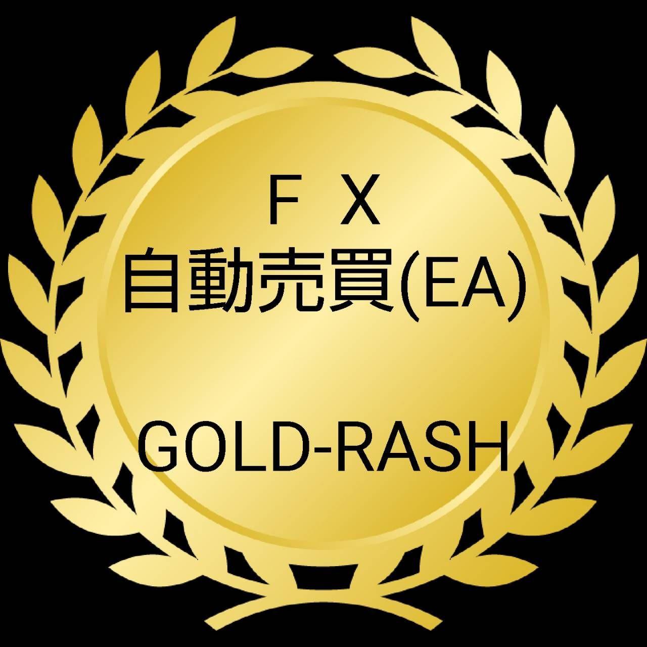 GOLD-RASH
