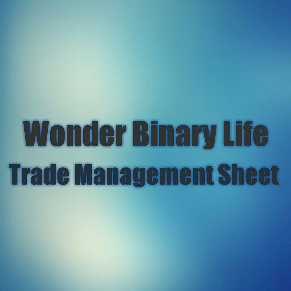 Wonder Binary Life トレード管理シート