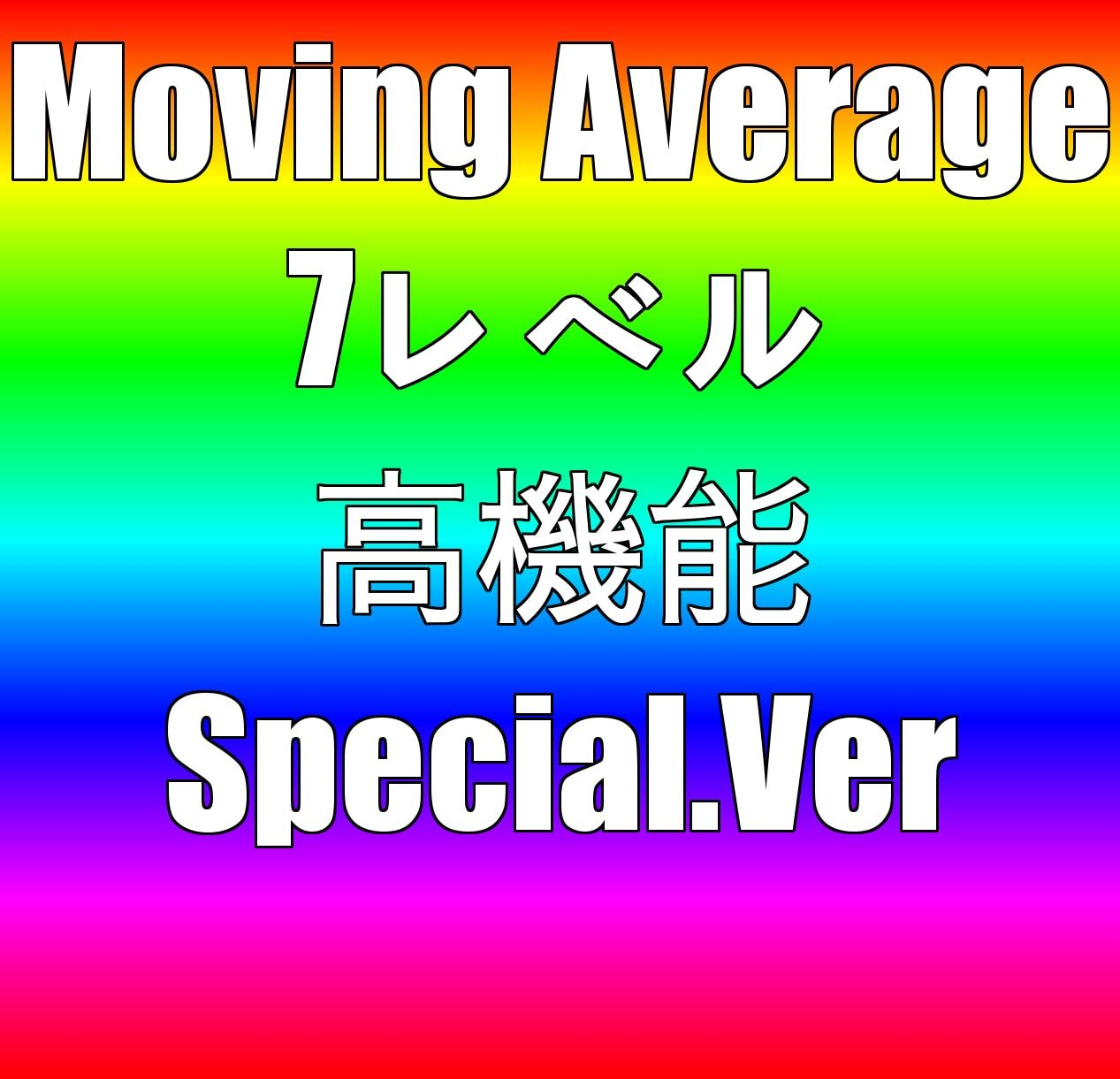 Moving25