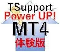 トレード強力サポート便利ツール「TSupport」【体験版】