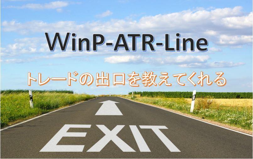 WinP-ATR-Line