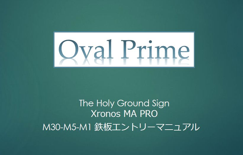 The Holy Ground Sign + Xronos MA PRO 鉄板エントリー