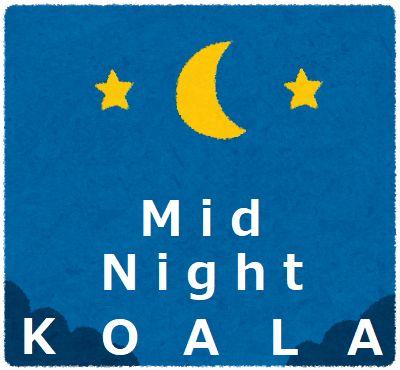 EA_Midnight_Koala