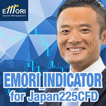 EMORI_TradeStation for Japan225