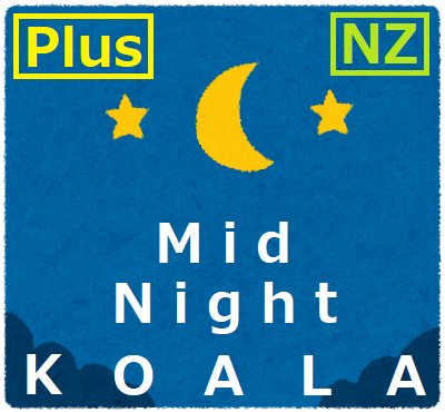NZ版の、高精度バージョンです