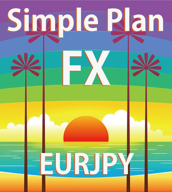 Simple Plan FX EURJPY