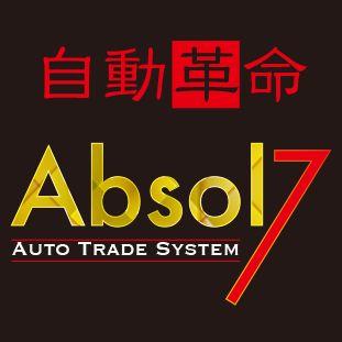 シグナルを自動売買化する、ハイローオーストラリア対応のバイナリー専用自動売買システム『Absol7』