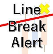 ラインブレイクをアラートやメールでお知らせ「LineBreakAlert」