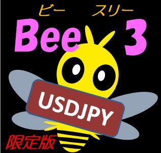 Bee_3_USDJPY【キャンペーン用機能限定版】