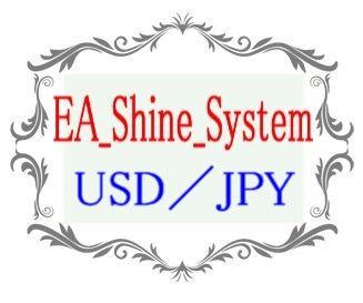 EA_Shine_System