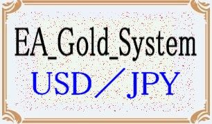 EA_Gold_System