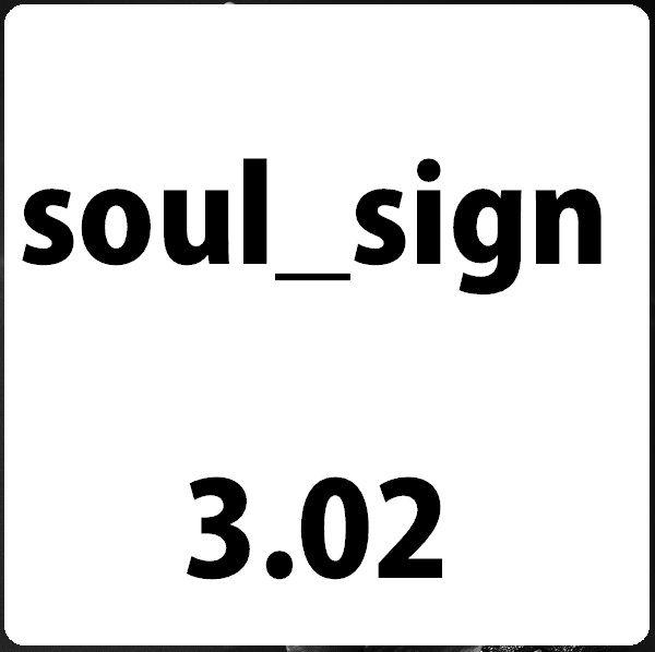 soul_sign_3.02