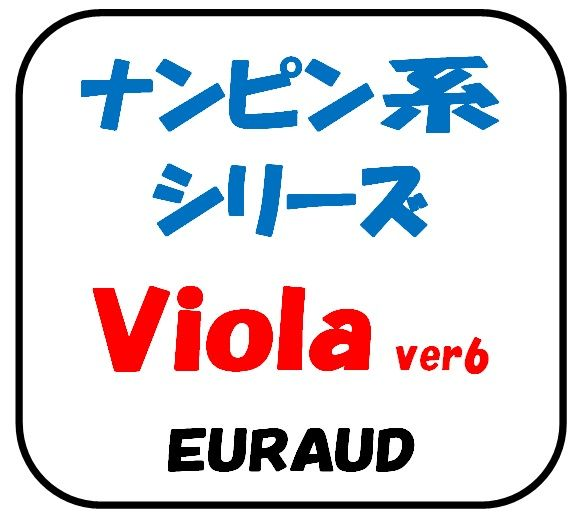 ViolaV6