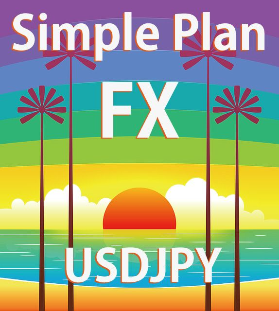 Simple Plan FX USDJPY