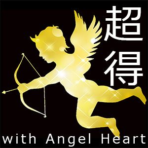 ANGEL PREMIUM RICH & Angel Heart USDJPY