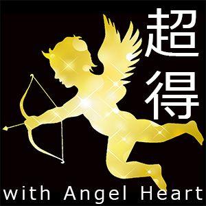 好調ANGEL PREMIUM RICHと長期実績◎Angel Heart USDJPYのセットです。