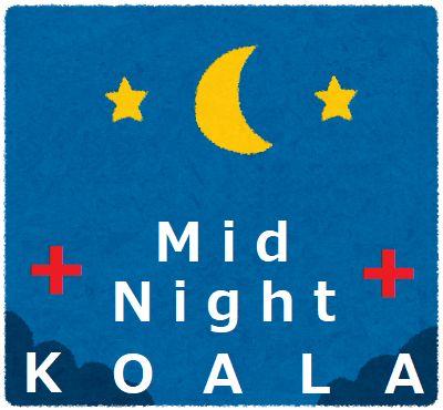 EA_Midnight_Koala_Plus
