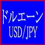 ドルエーン USDJPY