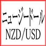 ニュージードール NZDUSD は長期的に大きな利益を上げる事に特化したEAになっております。