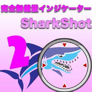 【SharkShot2】ついに完成!新無裁量・高勝率インジケーター マーチンなしでピンポイントに反発点を狙い撃ち!