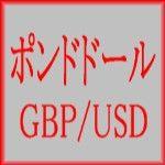 ポンドドール GBPUSD は長期的に大きな利益を上げる事に特化したEAになっております。