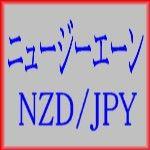 ニュージーエーン NZDJPY