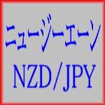 ニュージーエーン NZDJPY は長期的に大きな利益を上げる事に特化したEAになっております。