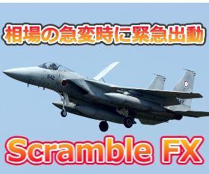 Scramble FX Automatic II