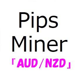 Pips_minerのAUD/NZDバージョンです