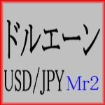 ドルエーン USDJPY Mr2 は長期的に大きな利益を上げる事に特化したEAになっております。