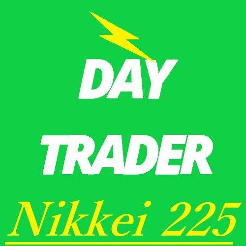 ☆Day Trader Nikkei225_signal☆ Dya Trader 天底シリーズ 【日経&独DAX&米Dow】