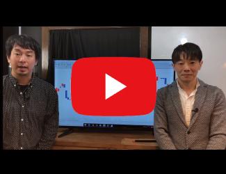 【動画】エリオット波動を活用したトレンドを読まない極端に簡単なスキャルピング[本郷卓也]