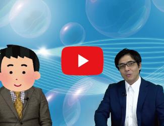 【動画】トレーダーOさんが選んだ俺的最強EAポートフォリオ!