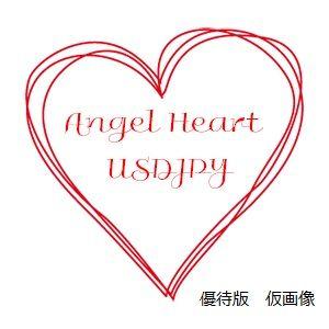 Angel Heart USDJPY 優待版