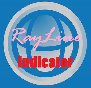 USDJPNの1分足で月利5%〜20%を実現するEA「RayLine」のインジケータ!