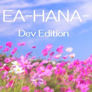 EA-BANKでおなじみのHANAが開発者エディションで登場! 全ロジック公開! 全パラメータ設定可能! 100ページ強のマニュアル付! EAで投資を考えたいあなたにお送りします!