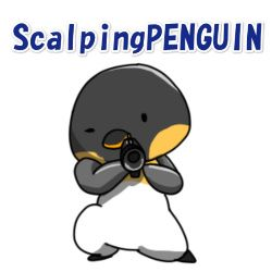 スキャルピングペンギン