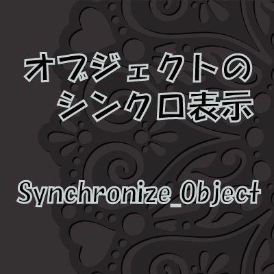 【Synchronize_Object】他の時間軸にもライン等をシンクロ表示 【FX・CFD】