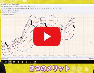 【動画】1日5分でOKな鹿子木健さん流チャート確認術。多通貨ペアチェックにはこんなにメリットがあった!