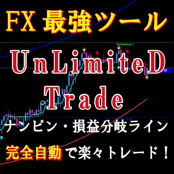 UnLimiteD_Trade