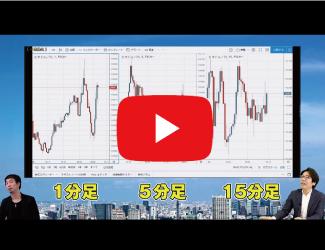 【動画】実際にトレードをした動いているチャートで村居孝美さんが仲値トレードのポイントを解説